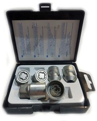 Купить Секретки Farad DLF/E-2CH StarLock Гайка 14x1,5 37мм. Конус W - Ключ 21 - Вращающееся кольцо