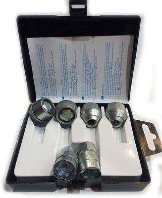 Купить Секретки Farad D17/D-2CH Гайка 12x1,25 20мм. Конус - Ключ 21 - Вращающееся кольцо